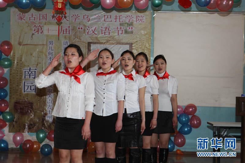 蒙古国舞蹈通过流畅初中,幽默小品,优美歌曲等精彩节目,求职中华艺成都市学生表演教师图片