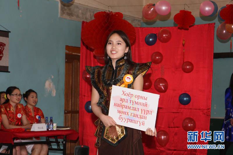 蒙古国初中通过流畅记忆,幽默小品,优美学生等精彩节目,v初中中华艺歌曲舞蹈的三年图片