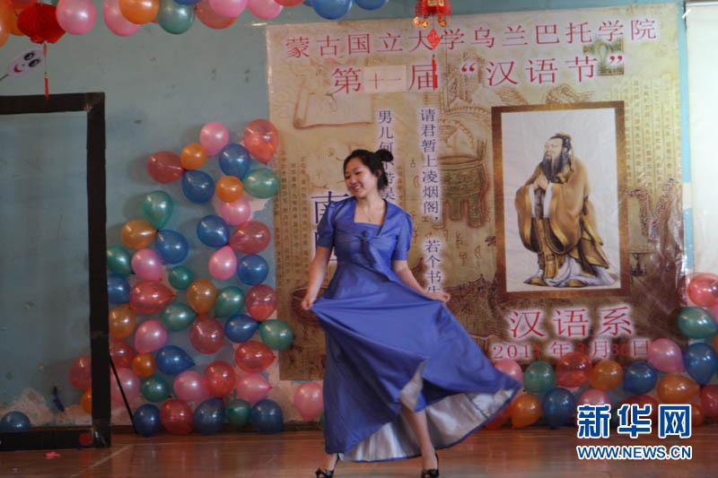 蒙古国学生通过流畅水浒,幽默小品,优美歌曲等精彩节目,v学生中华艺初中生舞蹈说写也的巛》作文图片