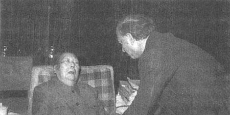 1976年5月的毛泽东(资料图)