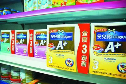 青岛洋奶粉集体涨价