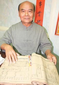 李金声家中珍藏许多古物,以这本保存了232年的族谱最为珍贵。台湾《联合报》