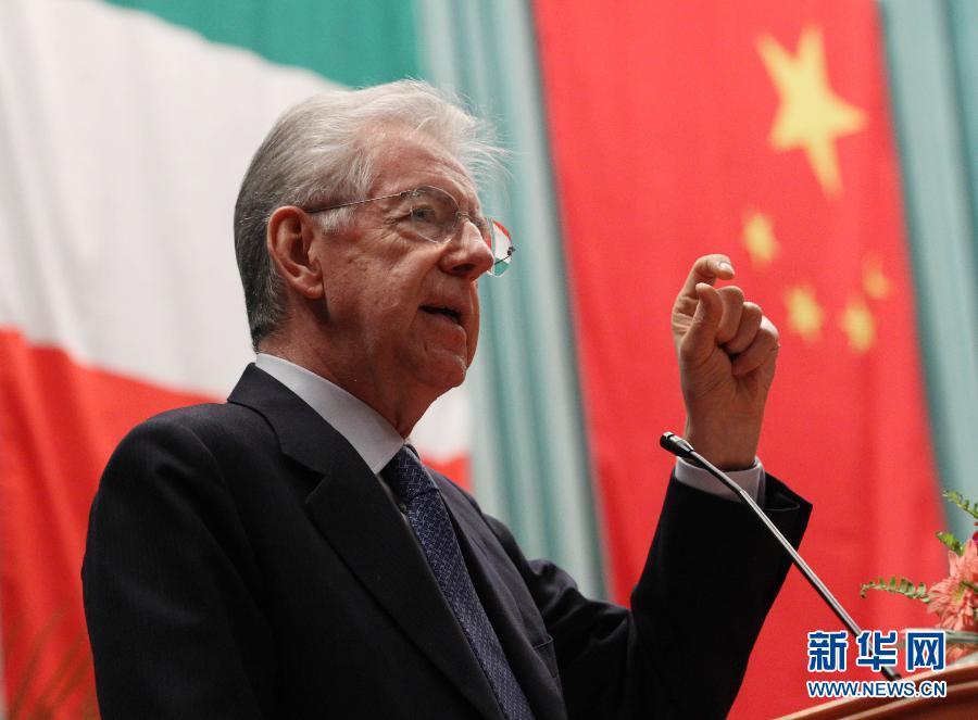意大利总理蒙蒂在中央党校发表演讲(组图)