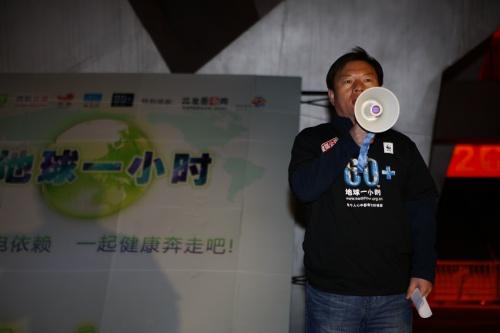 WWF中国区气候变化项目主管雷红鹏致辞