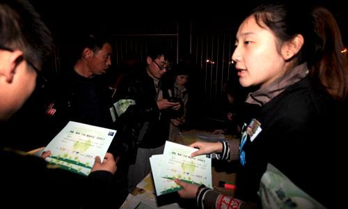 搜狐网友领取活动卡片