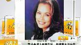 泰国美女8原名全集视频在线观看