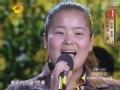 《天声一队》片花 农民女孩展现歌唱家般的声音
