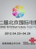 第二届北京国际电影节宣传片