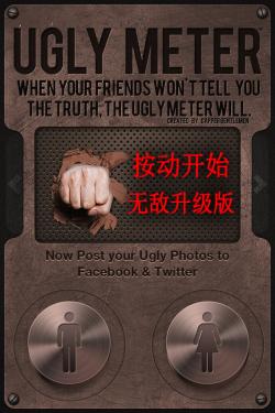 """泡泡网助你完胜""""鱼人节""""iOS整蛊合集"""