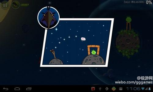 安卓游戏《愤怒的小鸟太空版》神鹰降临-极游网