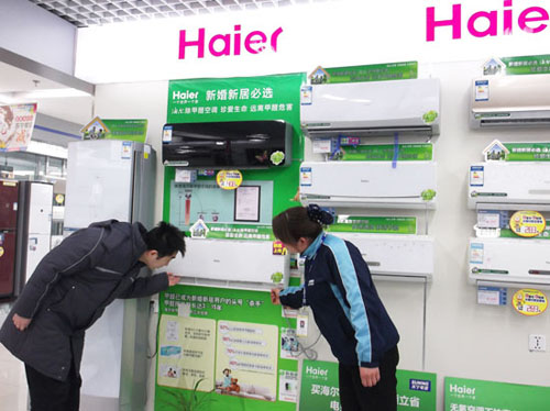海尔变频空调的领先性能和节能效果引来了不少消费者咨询购买