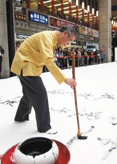 """书法家洪启嵩在台北车站大厅挥毫,写下超大""""龙""""字。台湾《联合报》"""