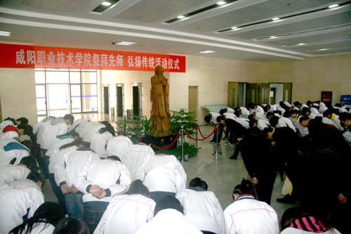 (长江商学院院长项兵,中欧商学院副院长张维炯与红星美凯龙高层走