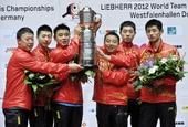 图文:世乒赛中国男团3-0德国队 男团队员捧杯