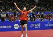 图文:世乒赛中国3-0新加波队 郭跃激情施放