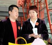 图文:世乒赛中国队凯旋抵京 施之皓与李晓霞