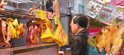 """乳猪价格急升近20%,有市民索性以""""烧肉饭""""取代。香港《文汇报》"""