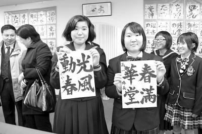 中国老区青少年书法亮相日本(图)