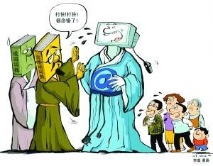 本报记者 李洋 实习生 蒋肖斌