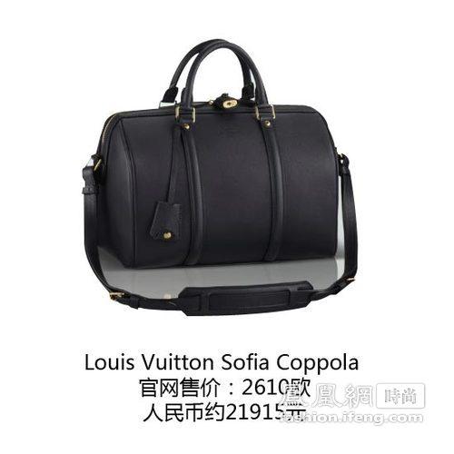 图为:Louis Vuitton Sofia Coppola,官网售价:2610欧,折合人民币约21915元。