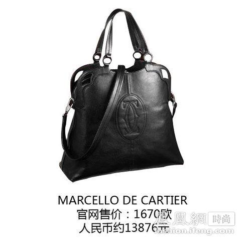图为:MARCELLO DE CARTIER,官网售价:1670欧,折合人民币约13876元。