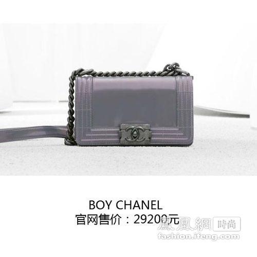 图为:BOY CHANEL,官网售价:29200元。