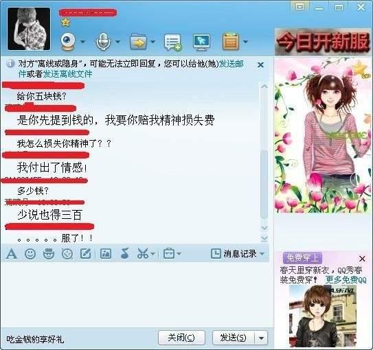 虚拟结婚网站_该男玩家表示,游戏的虚拟结婚也是情感寄托的一种表现,自己对这门\