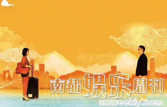 《春娇与志明》延续了彭浩翔的幽默特色