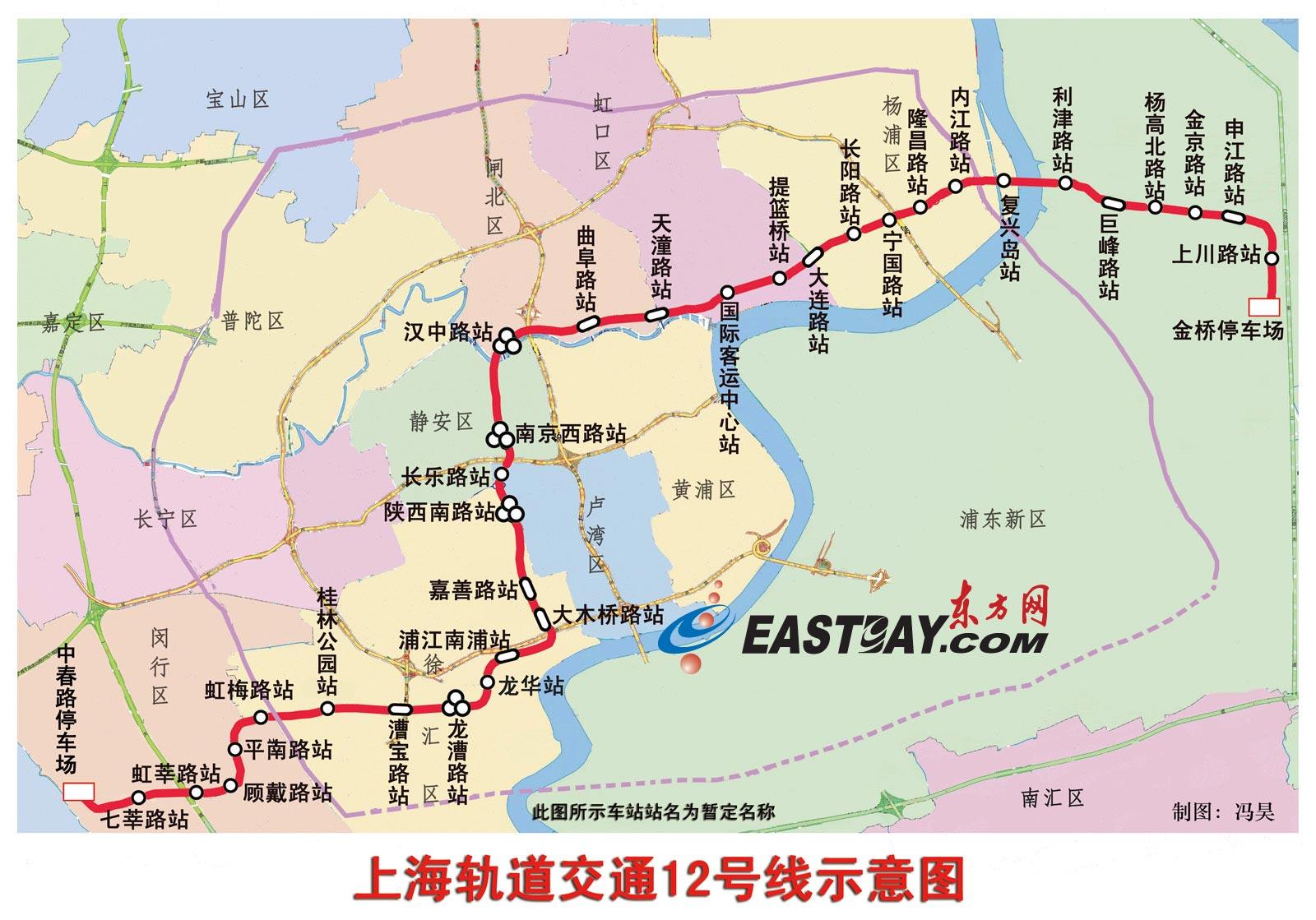 本月28日西安地铁二号线.-12号线地铁线路图| 次 时间: 图片 244.jpg 图片