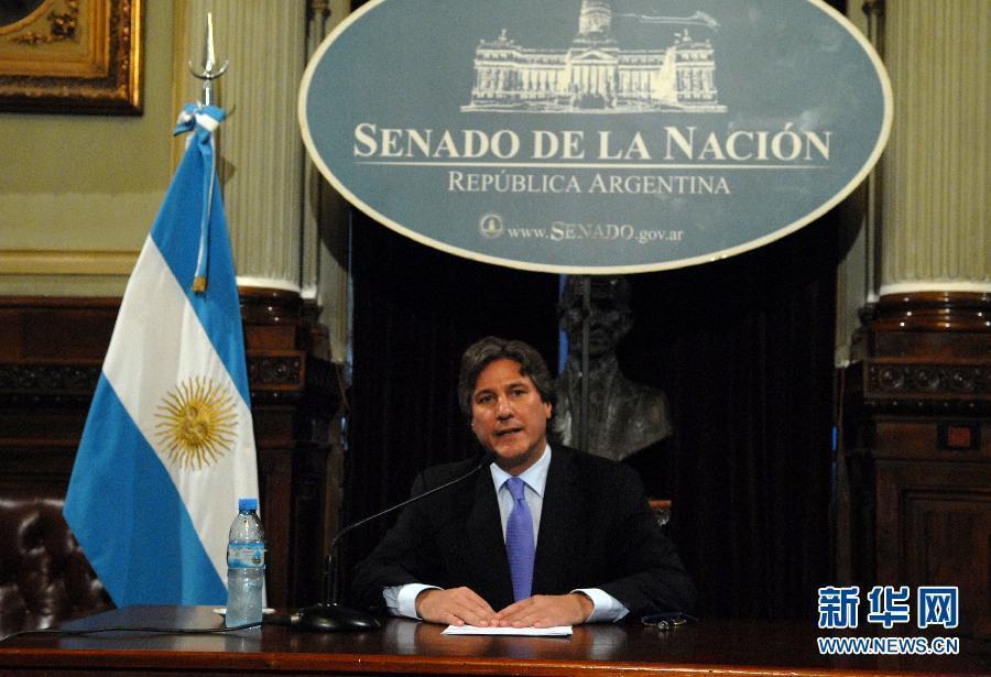 阿根廷副总统否认以权谋私指控_国际_中国广播网(组图