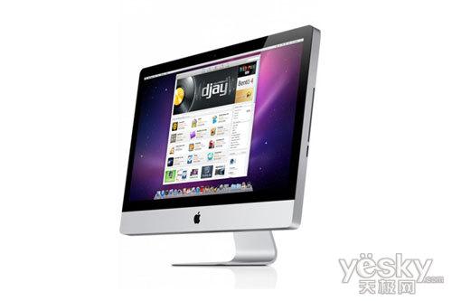 时尚品味的象征 i5芯苹果iMac现售8480元