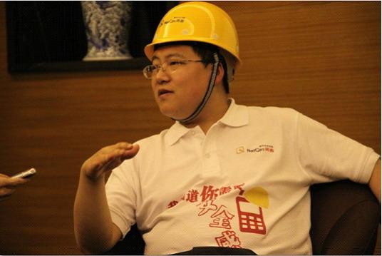 网秦CEO林宇博士与记者交流