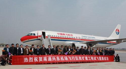南通机场改扩建试飞成功 e类飞机可起降