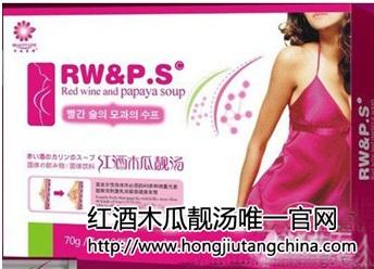 韩国吸c文胸有用_红酒木瓜靓汤有用吗?从A到C的亲身体验-搜狐滚动