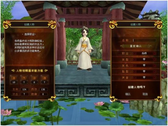 热血江湖 V8.0花亭狂歌封测指引