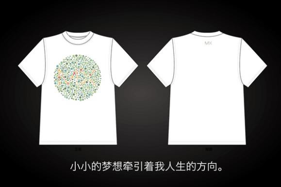 空白t恤模板大图