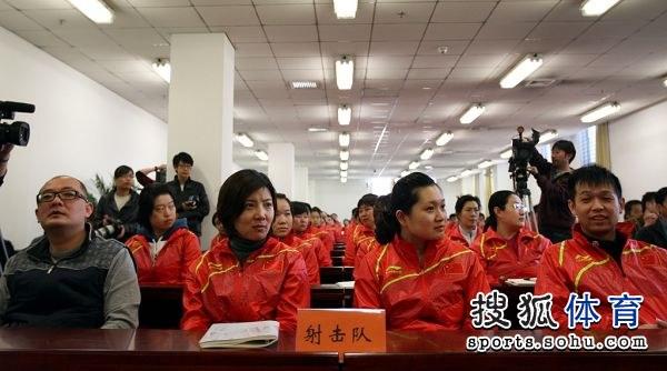 图文:射击射箭队奥运动员大会 杜丽朱启南前排