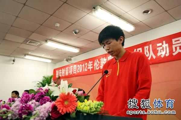 代表:射击射箭队图文动员大运动员奥运发言煜鹏跆拳道馆图片