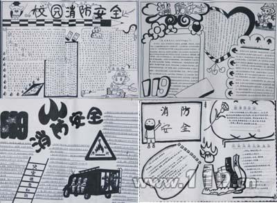 uzi歌谱我的快乐就是想你-我应征学校某组织时交了一幅手绘的海报,没有应征成功,他们把海报
