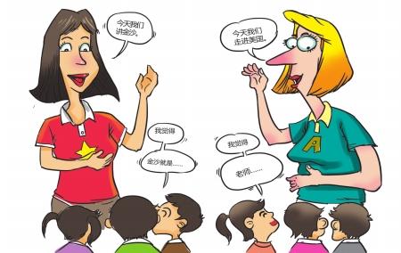 孩子们体验不同的课堂。