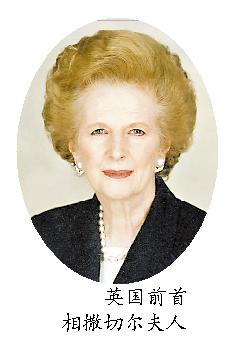 """英国媒体日前披露保密30年的""""第三次世界大战""""绝密演习:29颗核弹投不投?撒切尔夫人:投!"""