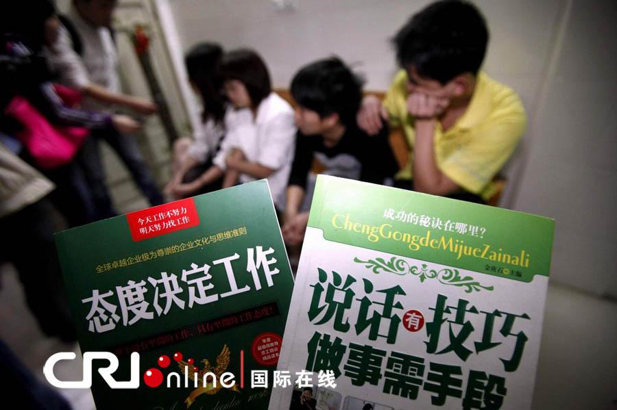 广西开展3个月打击传销行动 南宁抓涉传人员672名(组图)