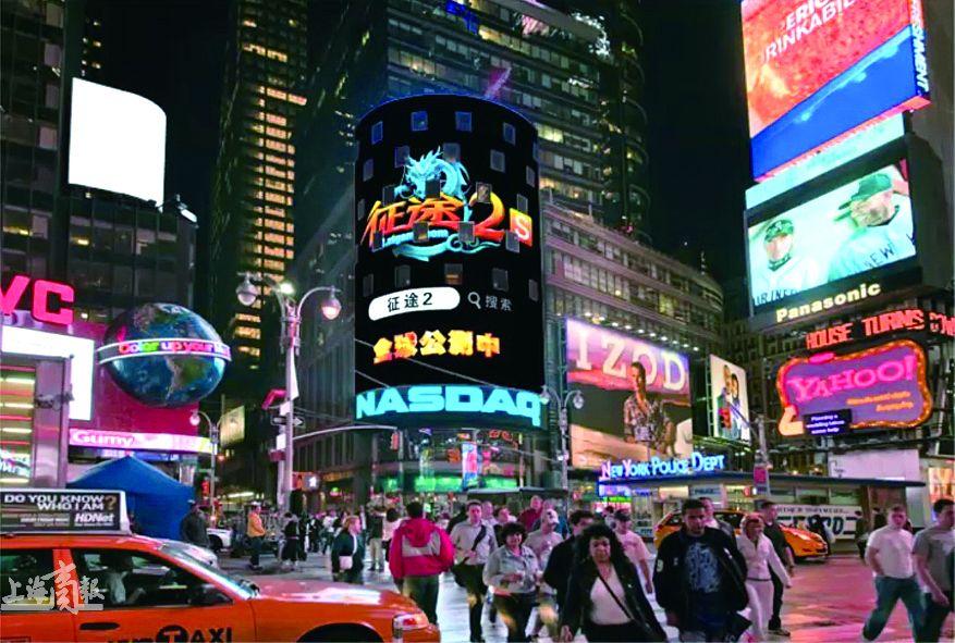 美国_《征途2s》用脑白金式广告法希望征服美国及北美市场