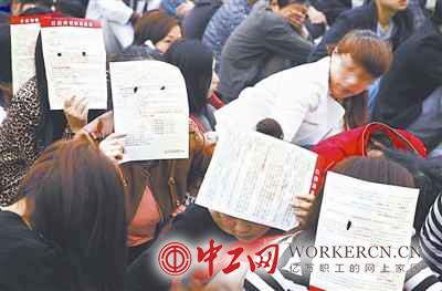 南宁市警方开展清查打击传销违法犯罪整治活动(图)
