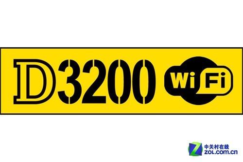 尼康D3200 WiFi标志