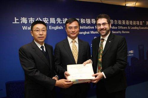 图为:上海市公安局党委 ,副局长郭永华(左一)与华尔街英语中国区教务