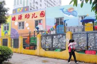 废旧房屋粉刷后变身幼儿园(图)