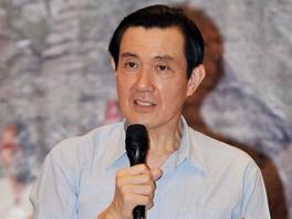 马英九9日召开媒体记者会,回答媒体对于台湾民生、经济等议题的提问。图片来源:台湾今日新闻网
