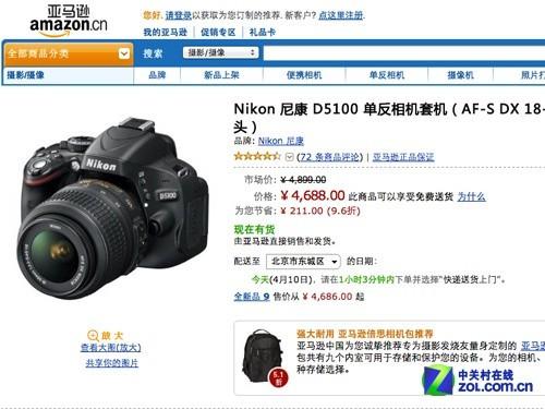 尼康单反相机D5100点击进入亚马逊