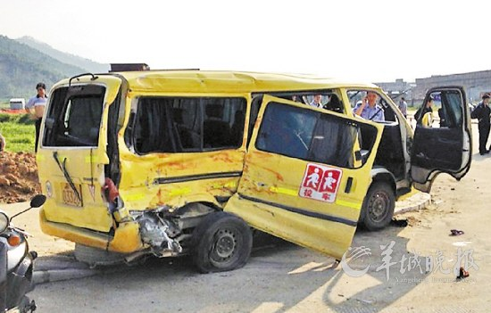 校车事故网